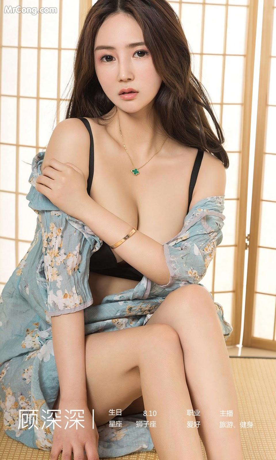 Image UGIRLS-Ai-You-Wu-App-No.1424-Gu-Shen-Shen-MrCong.com-004 in post UGIRLS – Ai You Wu App No.1424: Gu Shen Shen (顾深深) (35 ảnh)