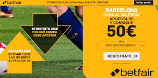 betfair supercuota Barcelona gana a Valencia 14 septiembre 2019
