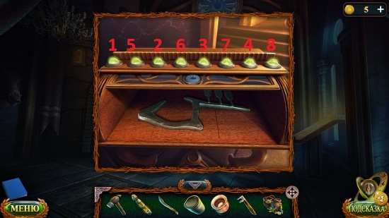 открываем ящик и берем верхнюю часть от фонтана в игре затерянные земли 6