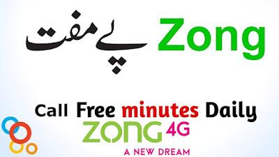 zong to zong free call code