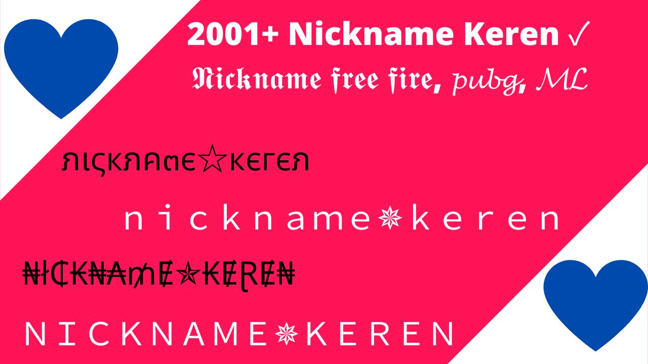 Nickname Keren