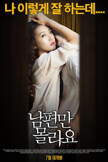 Nonton Only My Husband Not Know 2015 Film Semi Korea Online