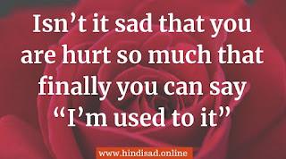 Sad Status In English