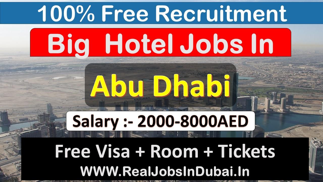hotel jobs in abu dhabi, hospitality jobs in abu dhabi, hotel job in abu dhabi, hotels jobs in abu dhabi, part time jobs in abu dhabi hotel, hotel security jobs in abu dhabi, hotel receptionist jobs in abu dhabi, royal catering careers.