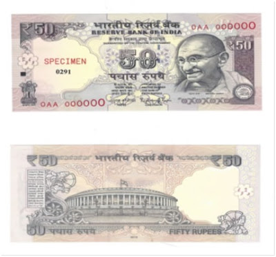 ascending-numeral-size-in-rs-50-note