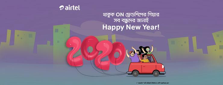 Airtel Happy New Year