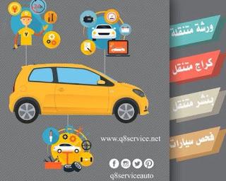 تواير السيارات بريلي PIRELLI بالكويت