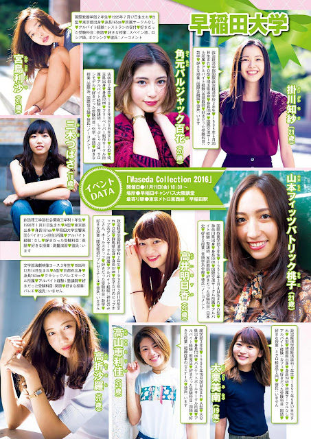 Miss Campus 2016 Weekly Playboy No 46