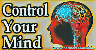 How can we control our mind
