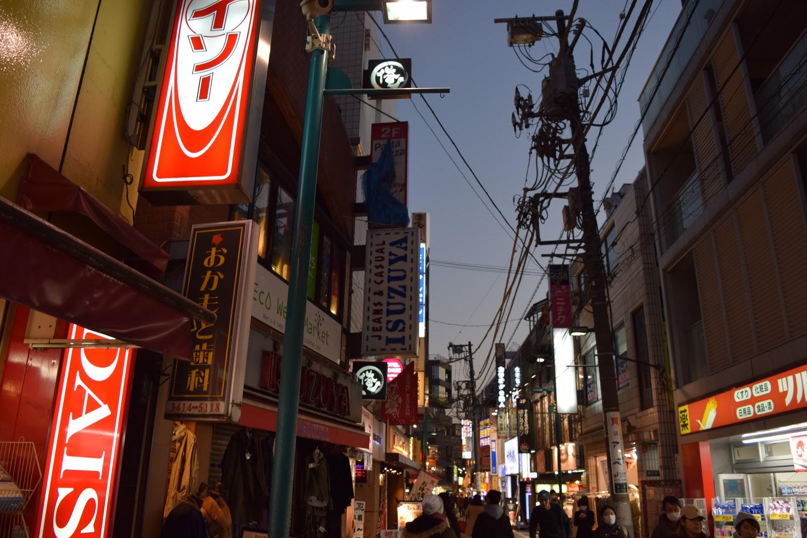 Shimokitazawa Tokyo at dusk