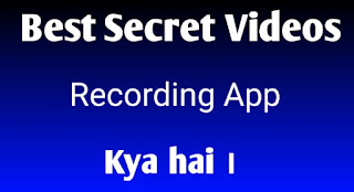Secret Video Recorder App kya hai