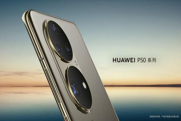 أخيرا.. تحديد موعد كشف هواوي عن Huawei P50