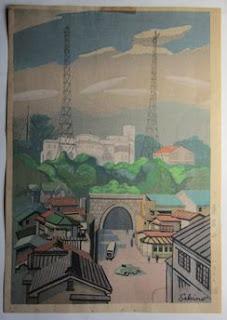 関野準一郎 愛宕山 の木版画販売買取ぎゃらりーおおのです。愛知県名古屋市にある木版画専門店