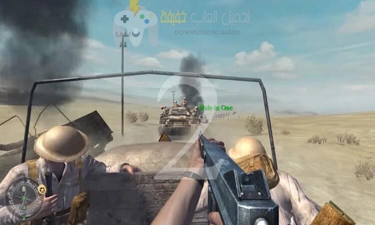 تحميل جميع اجزاء لعبة Call of Duty للكمبيوتر من ميديا فاير