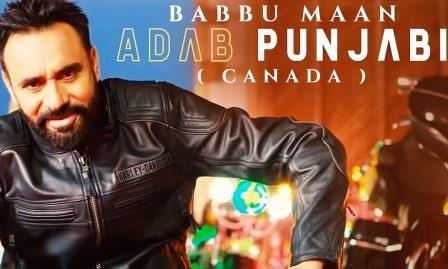Thapad Mar Ke Adab Punjabi Lyrics - Babbu Maan - Download Video or Mp3 Song