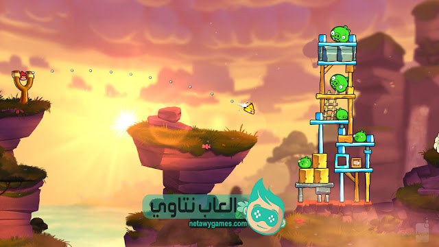 http://www.netawygames.com/2016/09/Download-angrybirds2.html