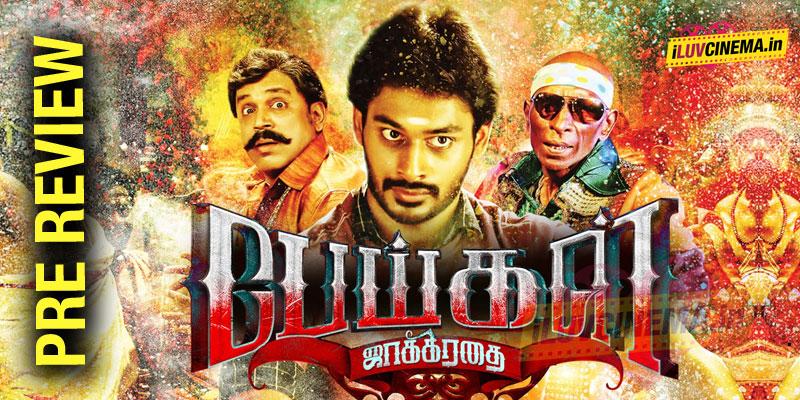 new tamil film hd songs free