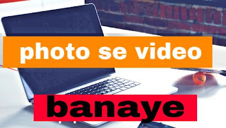 5 best modify photo ki video banane wala apps download kare