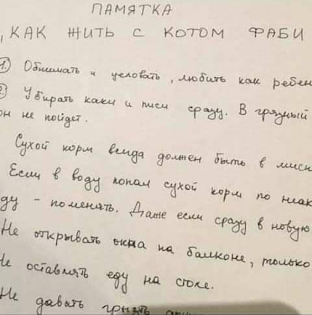 Russian love letter