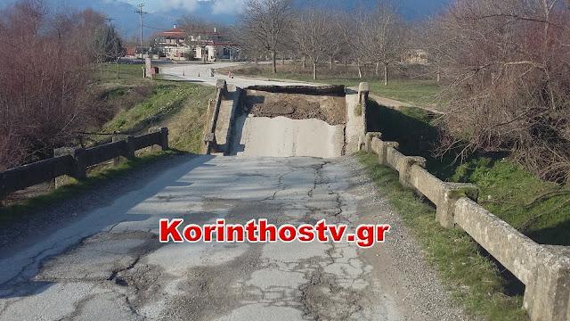 Γέφυρα στον Φενεό Κορινθίας κατέρρευσε από τις έντονες βροχοπτώσεις (βίντεο)