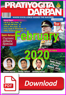 Pratiyogita Darpan February 2020 Monthly Current Affairs English PDF Download by jobcrack.online