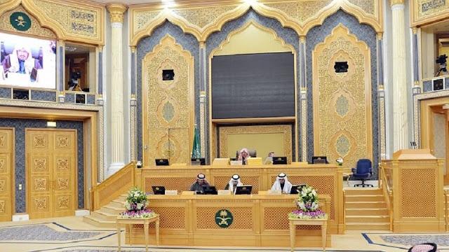 مجلس الشورى السعودي يعطي هذه الفئة الاقامة الدائمة
