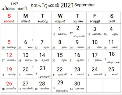 September 2021 Malayala Manorama Calendar