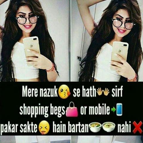 Instagram Attitude Status For Girls In Hindi