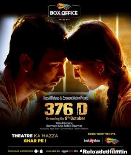 376 D 2020 Full Hindi Movie Download