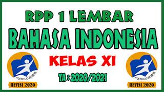 RPP 1 Lembar Bahasa Indonesia Kelas XI Kurikulum 2013 Revisi 2020