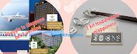 Logo Vinci gratis kit giapponesi e un viaggio in Giappone