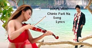 Chinte Parli Na Song .jpg