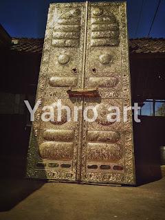 Pintu KaBah Kuningan tembaga