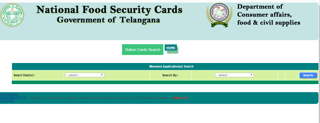 TS Food Security Card Application Status Check