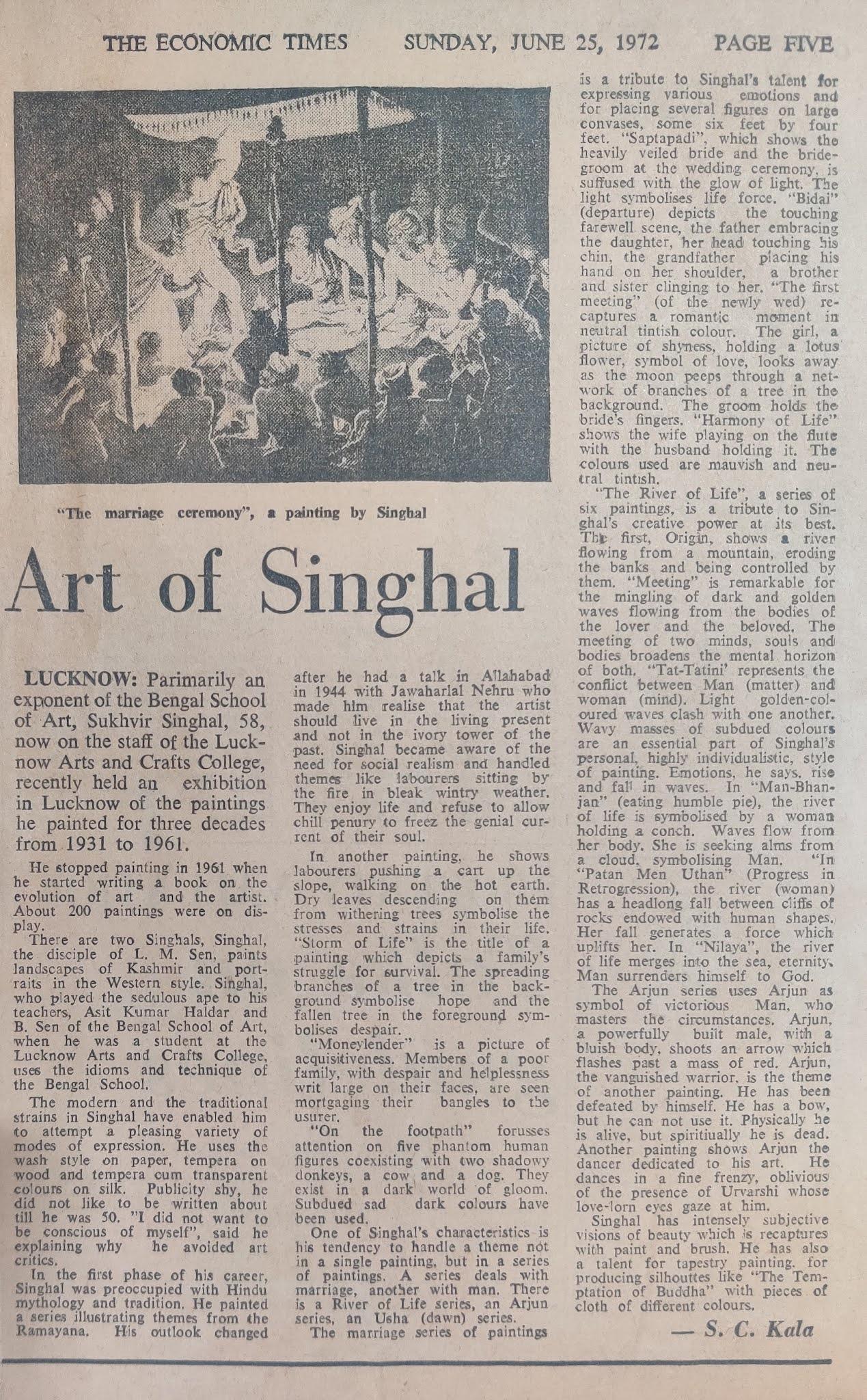 Sukhvir Sanghal_Bengal School of Art painter