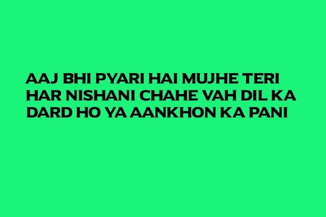 attitude shayari on eyes in hindi