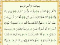 90 Quran Surat Al Balad, Tafsir Jalalayn