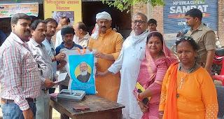 #JaunpurLive : लाभार्थियों को वितरित किया गया निःशुल्क राशन