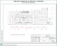 Проект офисного здания по ул. Фрунзе г. Иваново. Архитектурные решения - Фасад
