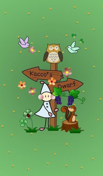 kacco's Dwarf wood (English)