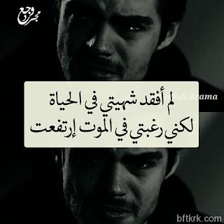 b87e62d91 صور حزن مع عبارات كلمات حزينة جدا عن الحياة صورحزن روعه 2019