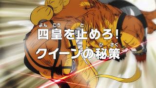 One Piece Episódio 946