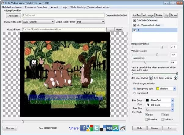 Cara Menambahkan Watermark Pada Video-3