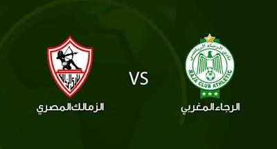 مشاهدة مباراة الزمالك والرجاء 18-10-2020 بث مباشر في دوري ابطال افريقيا
