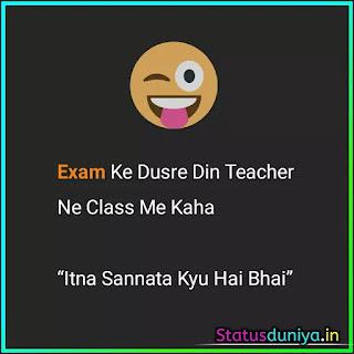 Exam Khatam Status In Hindi