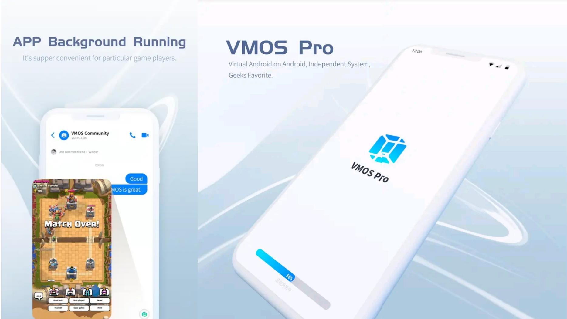 تحميل برنامج VMOS