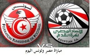 فيديو : خسارة مستحقة لمنتخب مصر امام تونس فى تصفيات امم افريقيا 2019