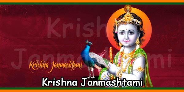 Janmashtami 2019 Photos