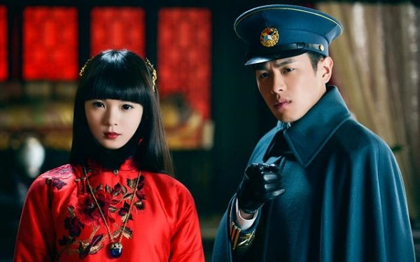 Reasons to watch Monster Killer Zhang Ruo Yun, Chen Yao