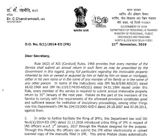 IPR-filing-for-the-year-2019-latest-dopt-orders-2019